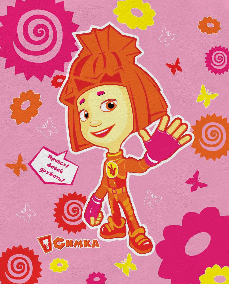 Фиксики Покрывало детское Симка цвет розовый оранжевый 130 х 160 см