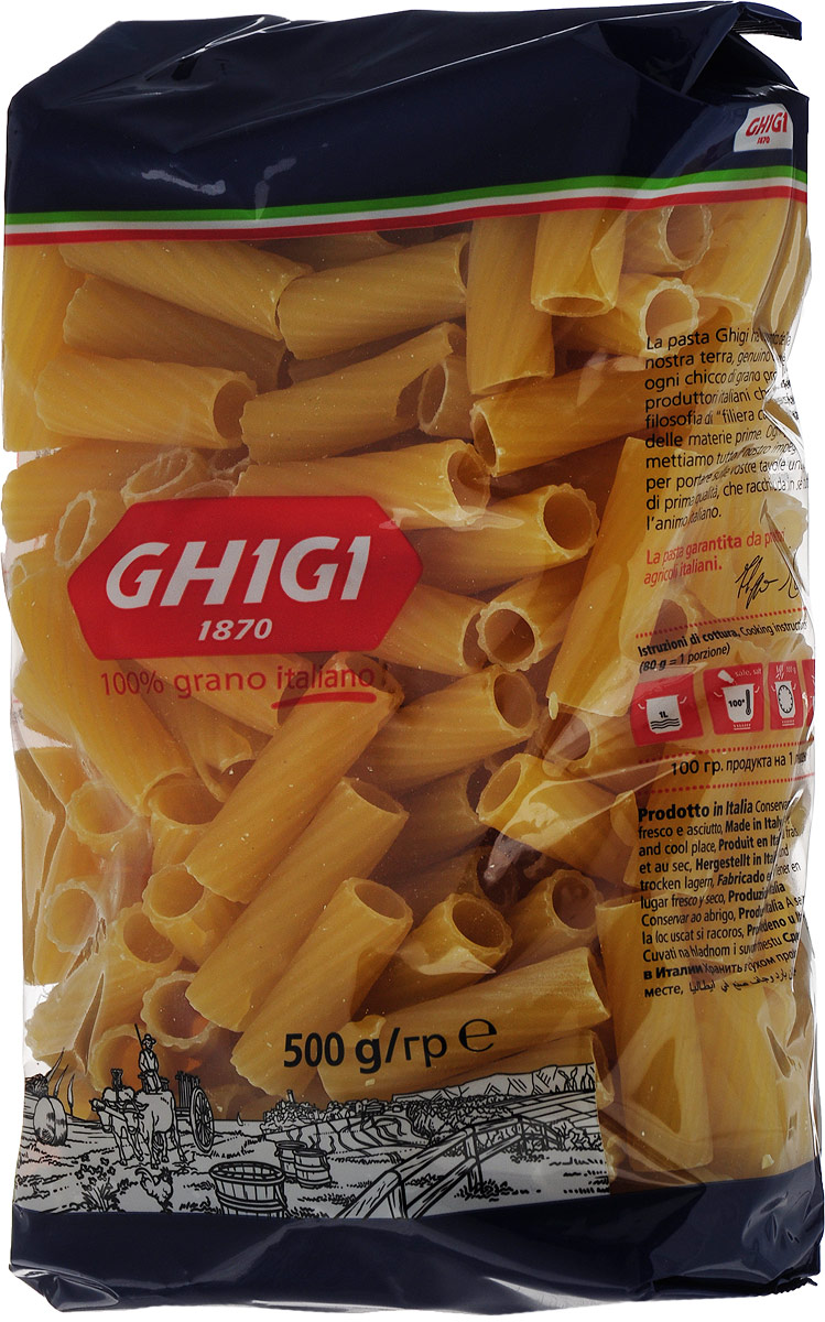 Ghigi тортильени № 70, 500 г