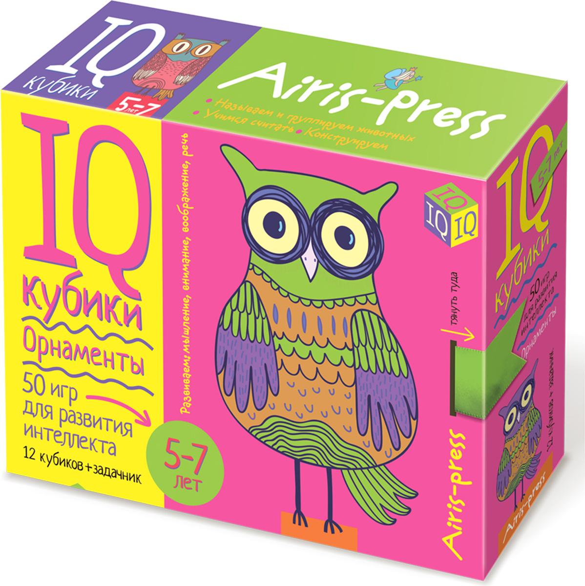 Айрис-пресс Умные кубики Орнаменты кубики айрис пресс iq кубики учимся читать 26871