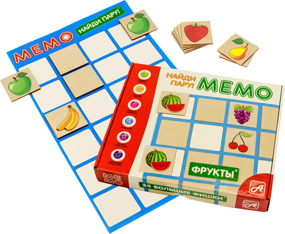 Обучающая игра АНДАНТЕ МЕМО ФРУКТЫ анданте мемо обучающая игра найди пару формы и цвета 24 фишки