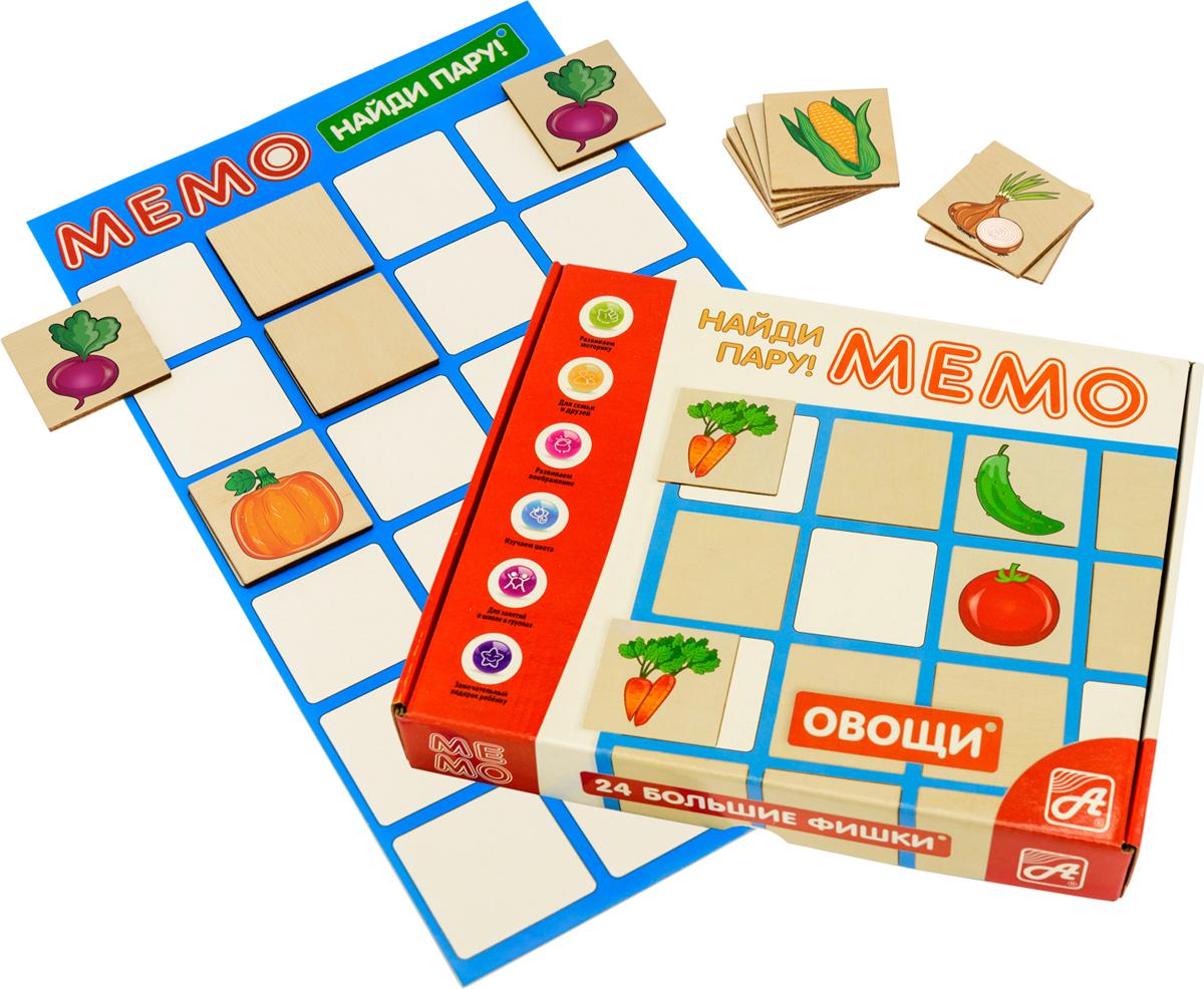 Обучающая игра АНДАНТЕ МЕМО ОВОЩИ анданте мемо обучающая игра найди пару формы и цвета 24 фишки