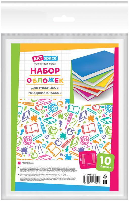 цены на ArtSpace Обложка для учебников младших классов 10 шт  в интернет-магазинах