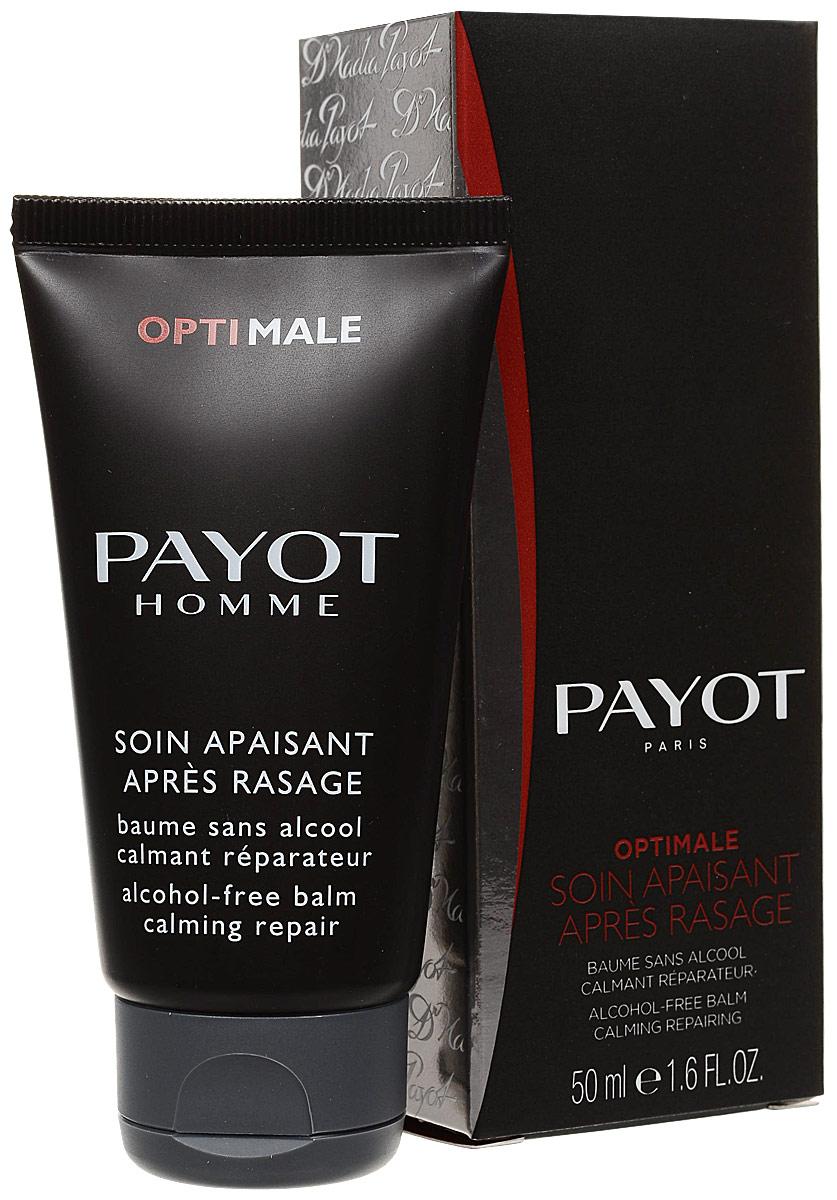 Payot Бальзам после бритья, успокаивающий, без парабена, 50 мл бальзам после бритья weleda 9574