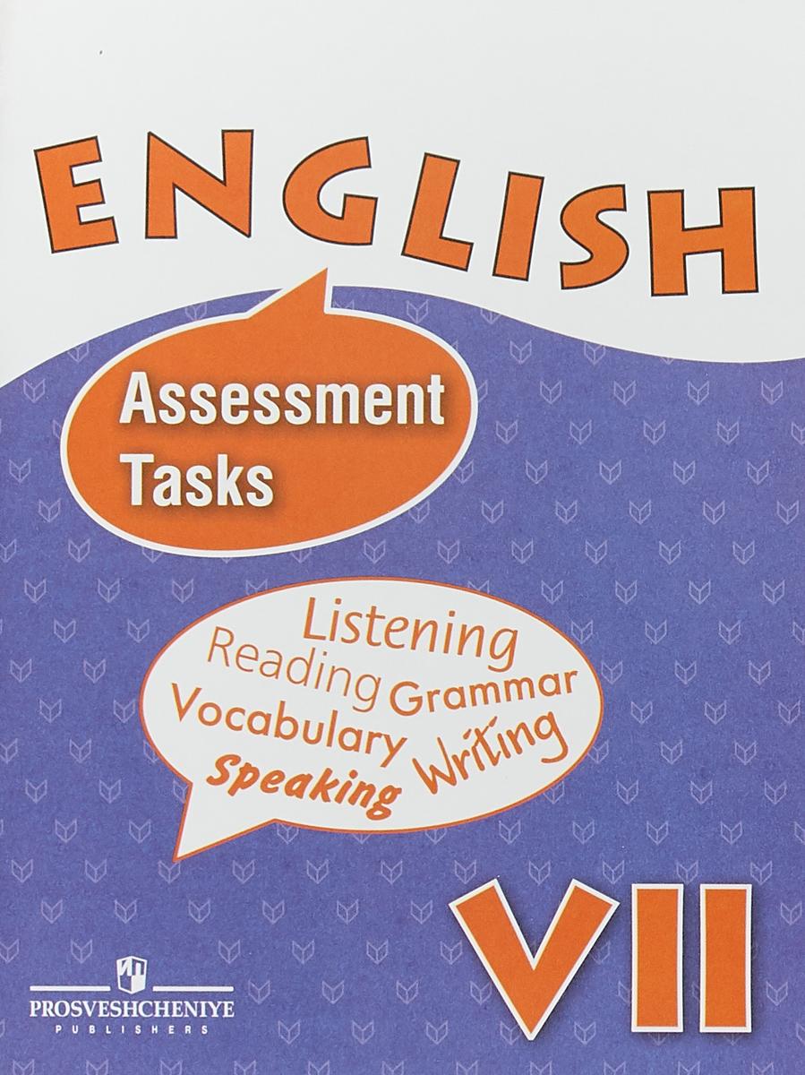 О. В. Афанасьева, И. В. Михеева, К. М. Баранова, Ю. Е. Ваулина English 7: Assessment Tasks / Английский язык. 7 класс. Контрольные и проверочные задания