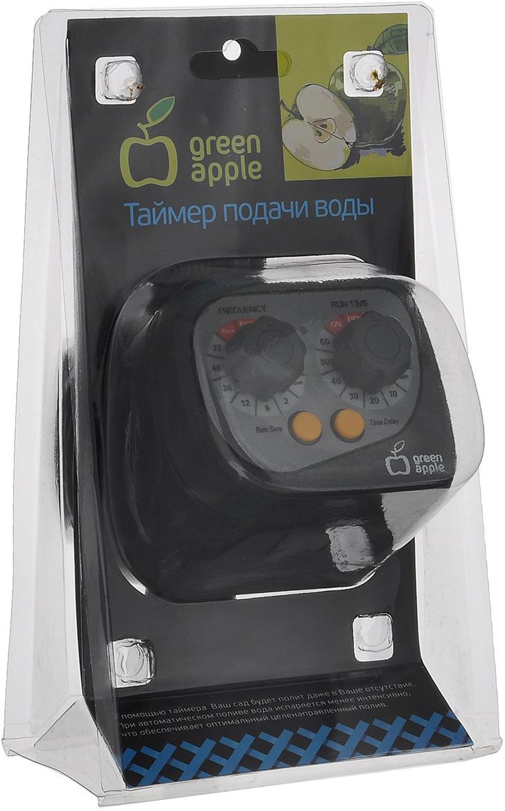 """Таймер для подачи воды """"Green Apple"""", с механическим дисплеем, цвет: серый"""