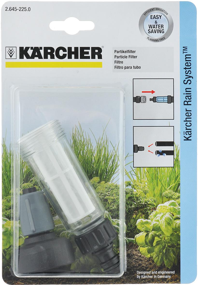 Фильтр системы орошения Karcher 2.645-225.0 karcher sc4