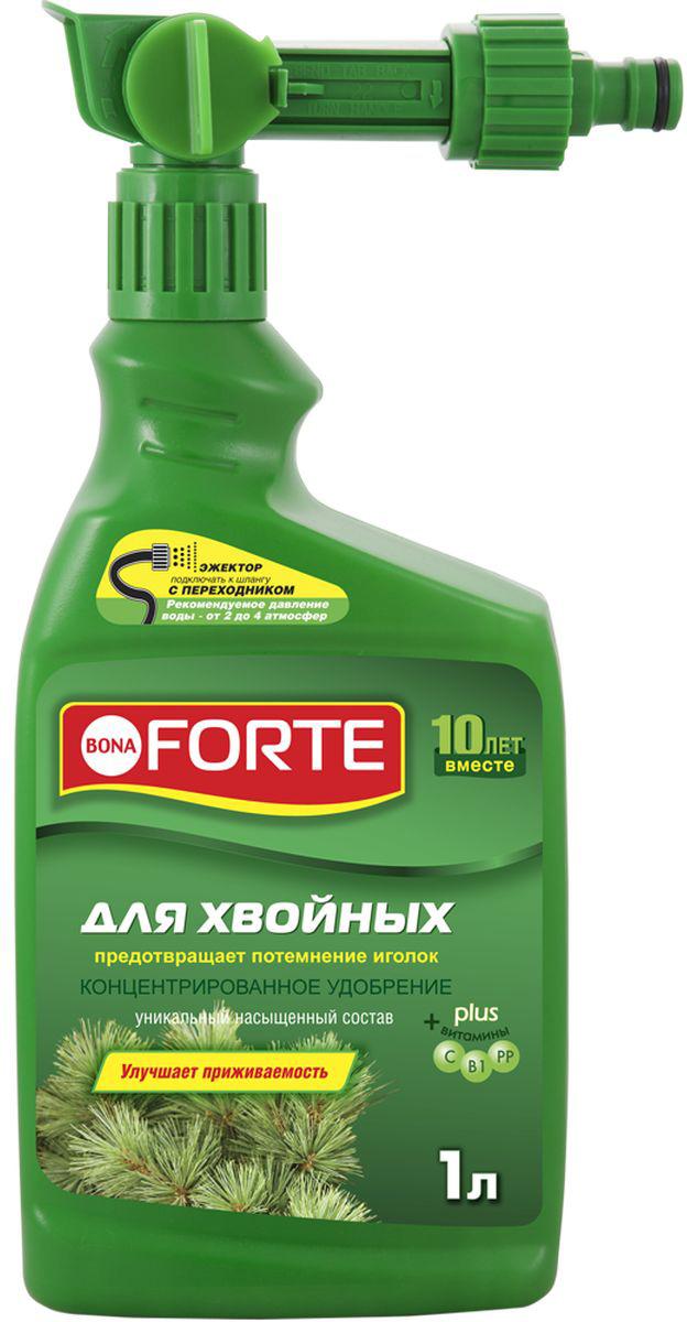 Жидкое комплексное удобрение Bona Forte, для хвойных растений, 1 л питание для растений 9 букв