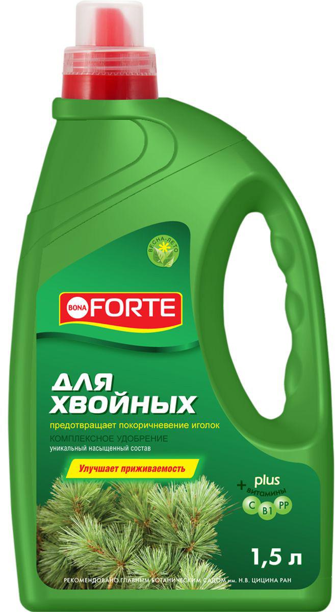 Жидкое комплексное удобрение Bona Forte, для хвойных растений, 1,5 л питание для растений 9 букв