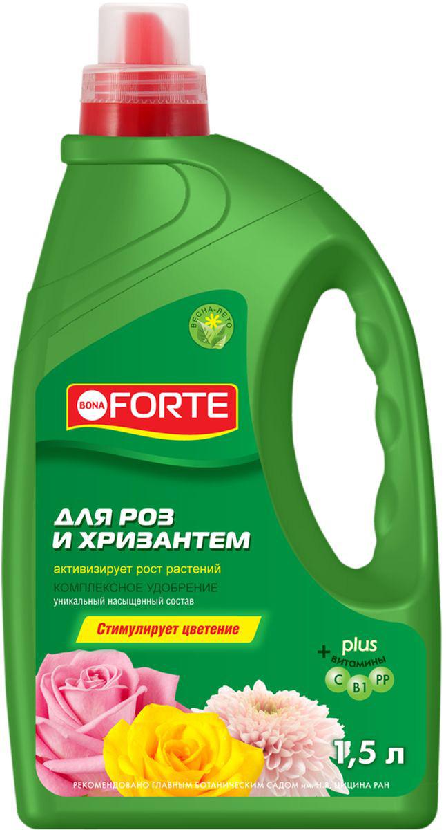 Жидкое комплексное удобрение Bona Forte, для роз и хризантем, 1,5 л удобрение жк bona forte для роз и хризантем 285 мл