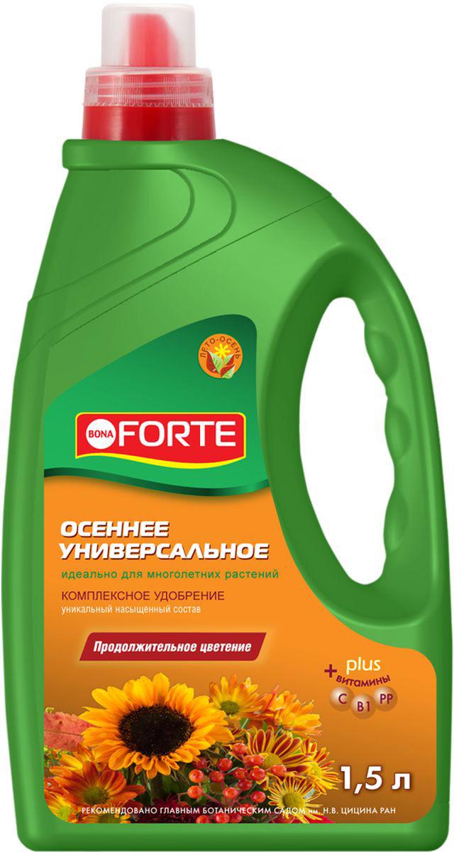 Жидкое комплексное удобрение Bona Forte, универсальное осеннее, 1,5 л удобрение росому осеннее органоминеральное универсальное 5 кг