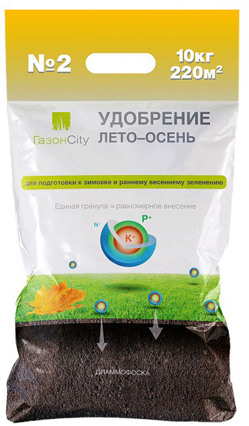 """Удобрение для газона ГазонCity """"Лето-осень № 2"""", 10 кг"""