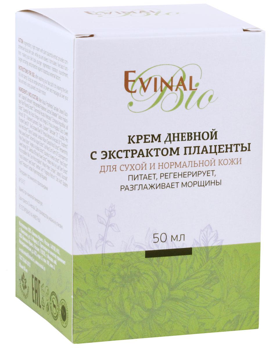 Крем для лица Evinal, с экстрактом плаценты, дневной, для сухой и нормальной кожи, 50 мл0974Дневной крем Evinal с плацентой рекомендуется в качестве ухода за зрелой кожей лица, подверженной образованию морщин, ослаблению упругости, потере мягкости и тонуса. Плацента питает, увлажняет, регенерирует кожный покров, обеспечивает мощный кислородный обмен и защиту от воздействия вредных факторов окружающей среды. Ферменты плаценты блокируют действия свободных радикалов, стимулирующих процессы старения. Благодаря уникальному составу, крем с плацентой тормозит процесс разрушения коллагена, стимулирует его синтез, а также поддерживает обновление клеток. Характеристики: Объем: 50 мл. Производитель: Россия. Артикул: 0974. Товар сертифицирован. Уважаемые клиенты! Обращаем ваше внимание на возможные изменения в дизайне упаковки. Качественные характеристики товара остаются неизменными. Поставка осуществляется в зависимости от наличия на складе.