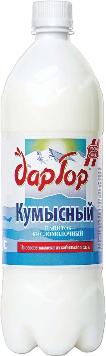 Дар Гор Кумысный напиток, 500 мл дар гор сыр чанах 40% с чёрными и зелёными плодами оливы в масле 40% 250 г