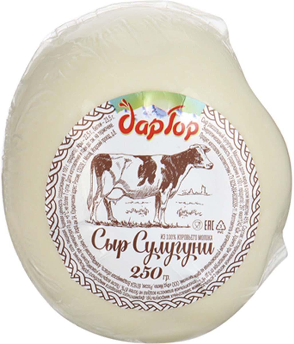 Дар Гор Сыр Сулугуни 45%, 250 г дар гор сыр чанах 40% с чёрными и зелёными плодами оливы в масле 40% 250 г