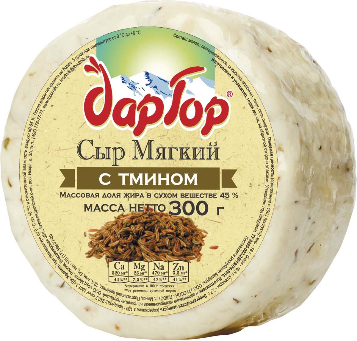 Дар Гор Сыр мягкий с Тмином 45%, 300 г дар гор сыр чанах 40% с чёрными и зелёными плодами оливы в масле 40% 250 г