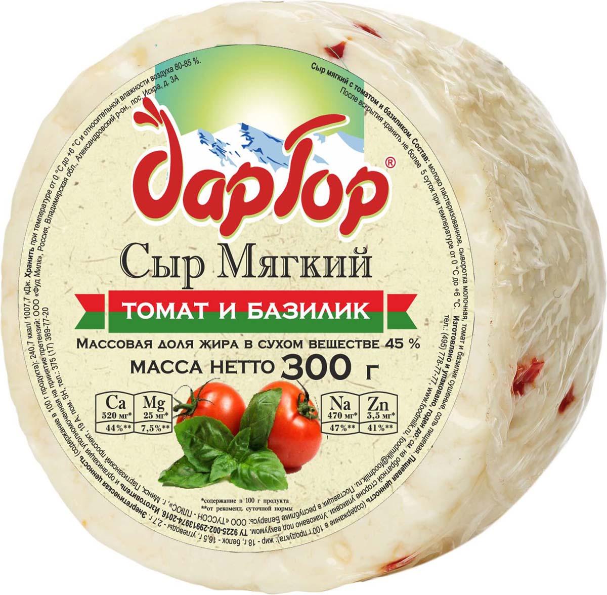 Дар Гор Сыр мягкий с Томатом и Базиликом 45%, 300 г дар гор сыр чанах 40% с чёрными и зелёными плодами оливы в масле 40% 250 г