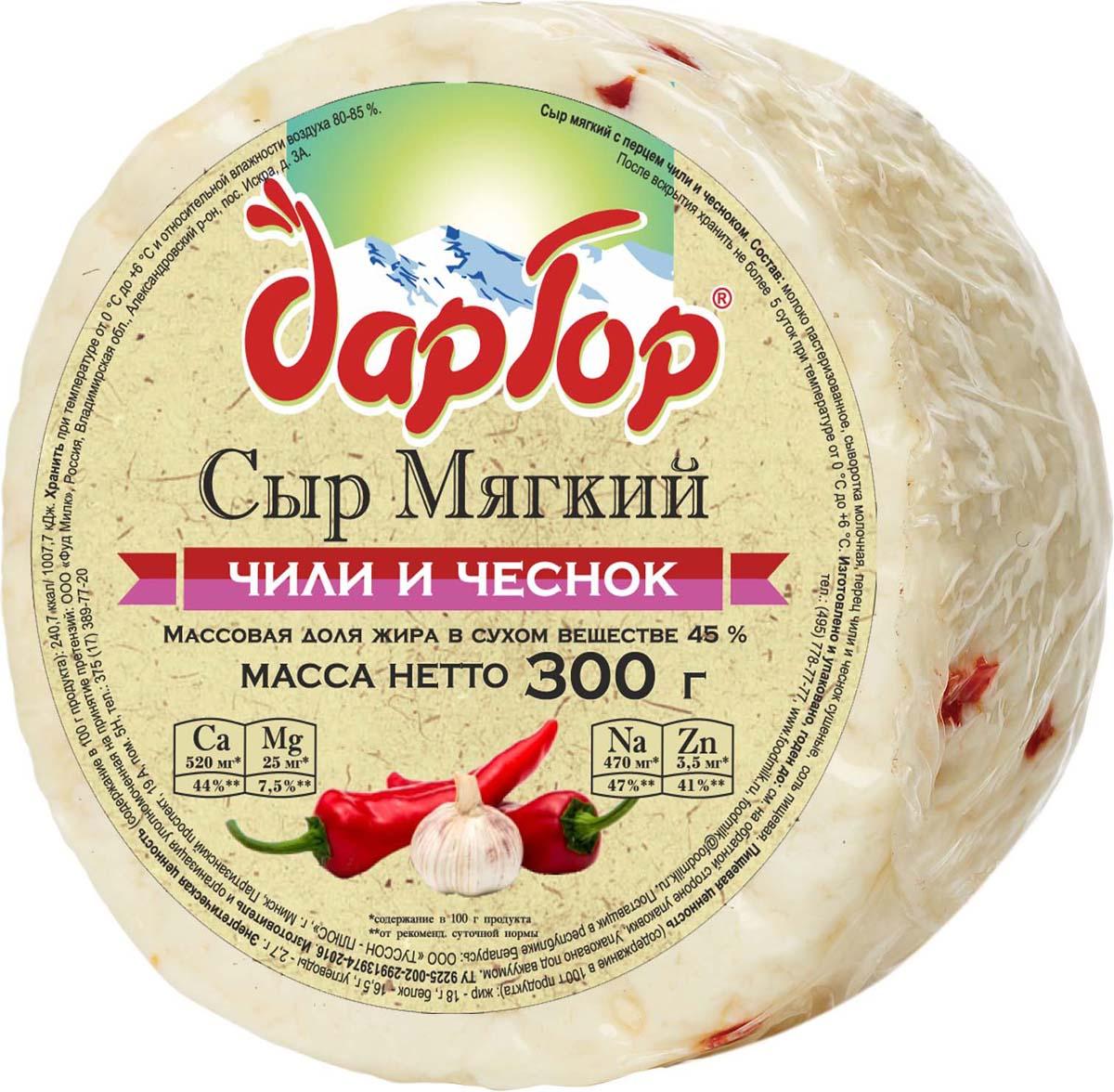Дар Гор Сыр мягкий с Чили и Чесноком 45%, 300 г дар гор сыр чанах 40% с чёрными и зелёными плодами оливы в масле 40% 250 г