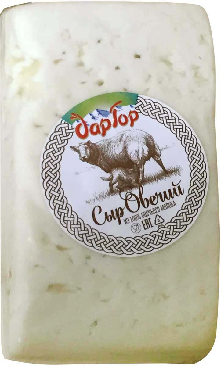 Дар Гор Сыр овечий 48%, 150 г дар гор сыр чанах 40% с чёрными и зелёными плодами оливы в масле 40% 250 г