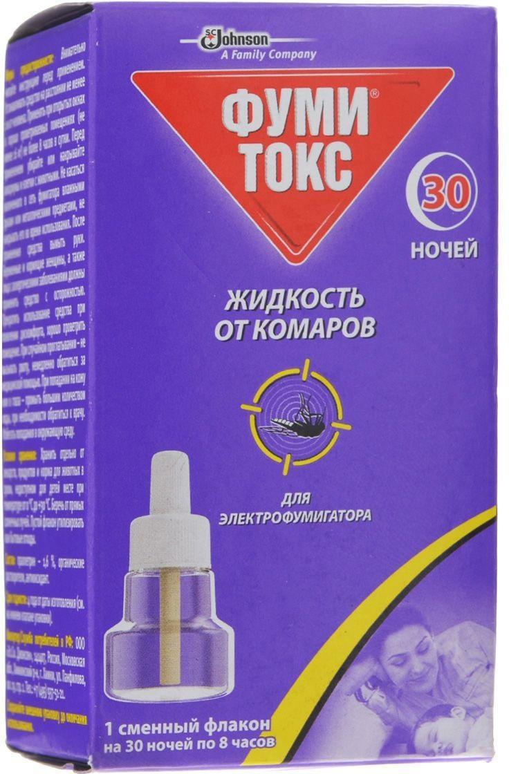 Жидкость от комаров Фумитокс, сменный флакон, на 30 ночей жидкость от летающих насекомых комарофф семья без запаха 70 ночей 45 мл