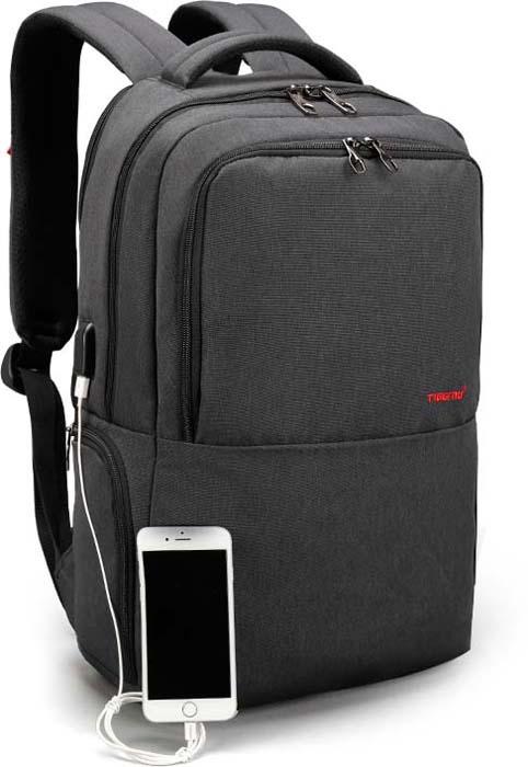 Tigernu T-B3259 Dark Grey, рюкзак для ноутбука 15.6