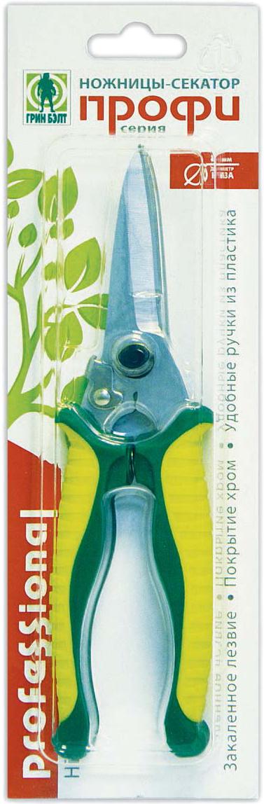 Ножницы-секатор Грин Бэлт Профи, с пластиковыми ручками коврик для работ в саду грин бэлт коврик для работ в саду