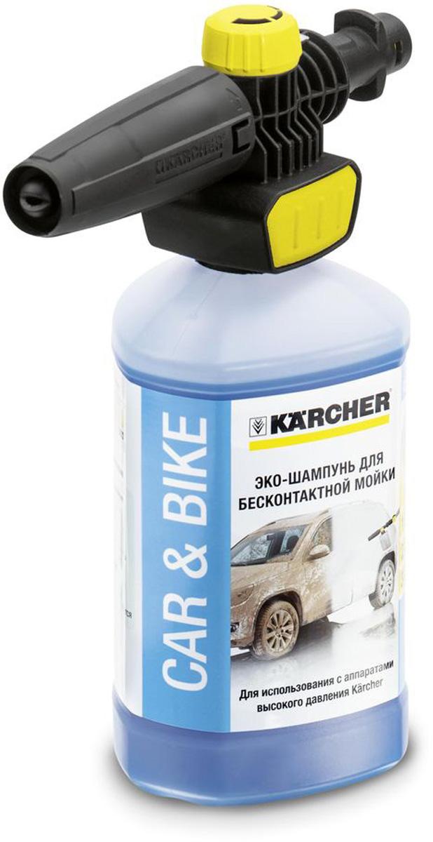 Набор Karcher FJ 10 С, с насадкой Connect 'n' Clean, 2 предмета 2.643-142.0