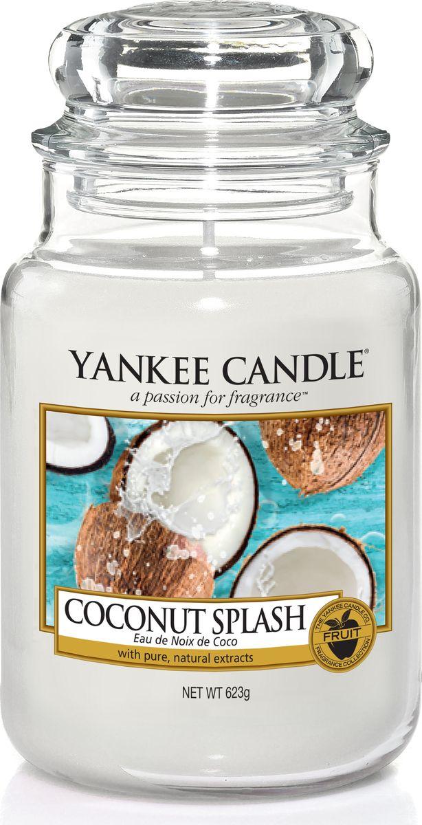 Свеча ароматизированная Yankee Candle Кокосовый всплеск / Coconut Splash, цвет: белый, высота 16,8 см свеча ароматизированная yankee candle angel wings высота 12 7 см