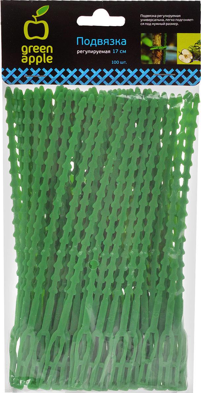 Подвязка регулируемая Green Apple GTT-25, 17 см, 100 шт подвязка oryades подвязка