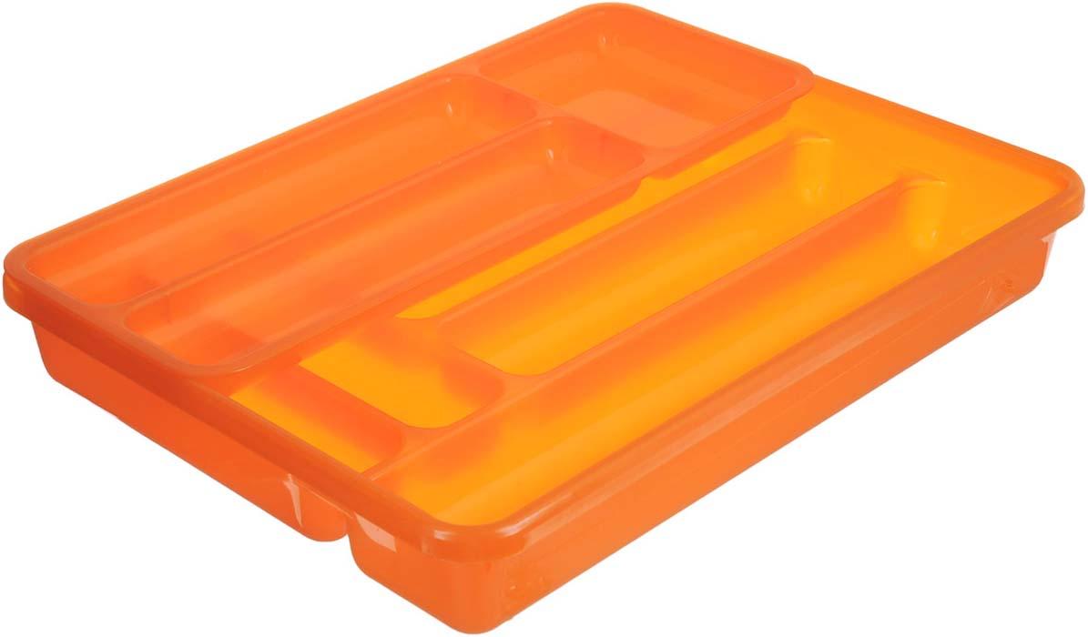 Лоток для столовых приборов Cosmoplast, двойной, цвет: оранжевый, 40 см х 30 см цена