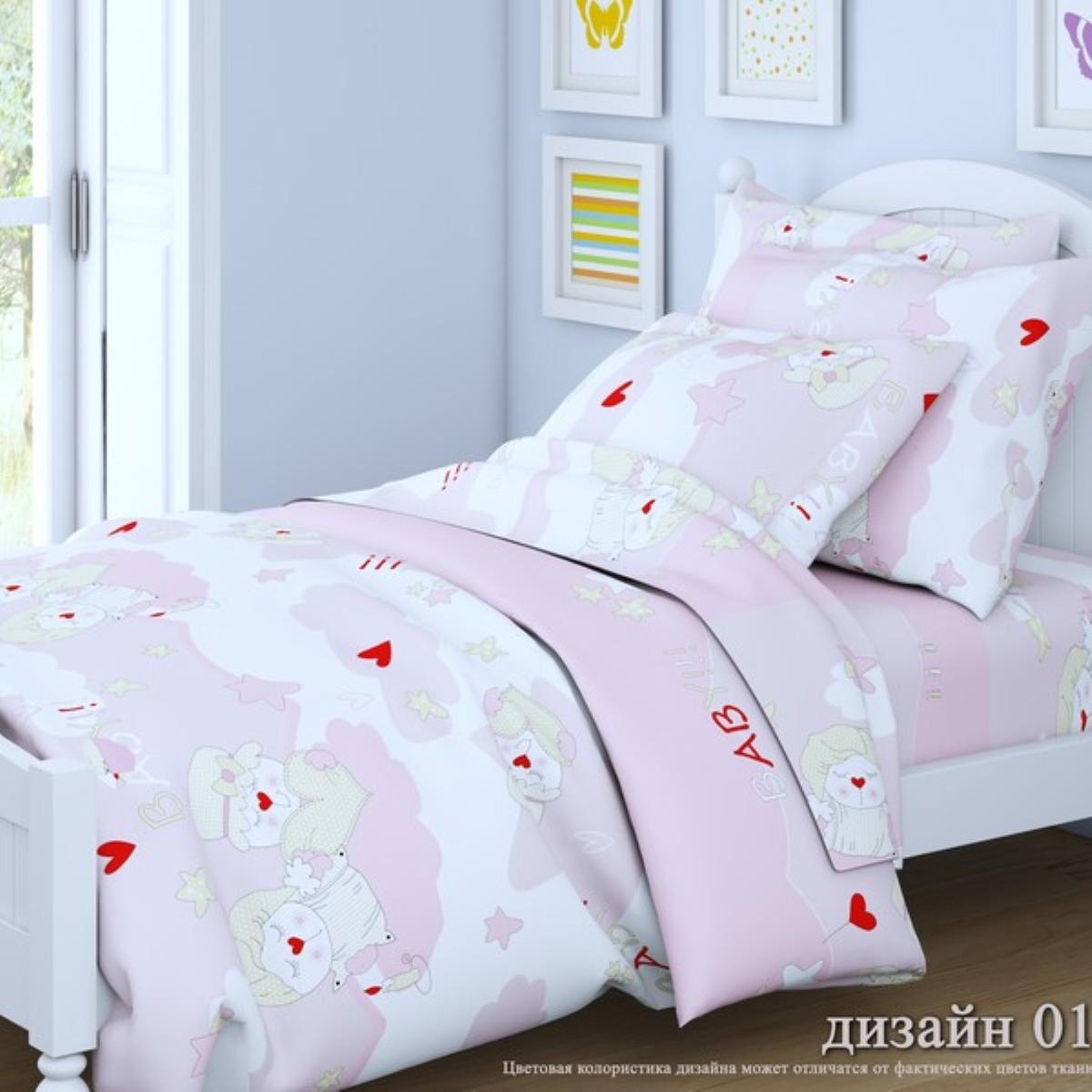 Letto Комплект в кроватку цвет белый, розовый BG-82