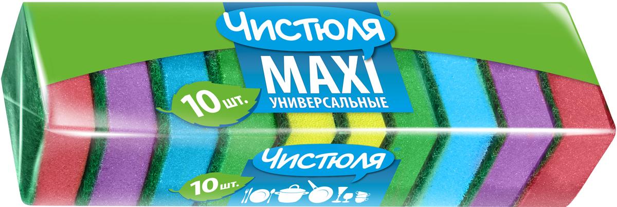Губка для мытья посуды Чистюля Maxi, с абразивным слоем, 64 х 96 х 27 мм, 10 шт чистюля 10 maxi губка поролоновая с чистящим амбразивным слоем 10шт