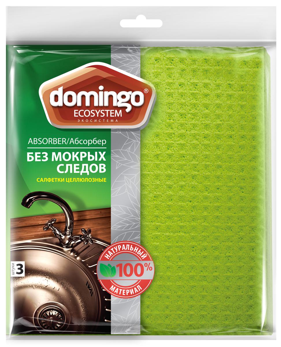 Салфетка для уборки Доминго Абсорбер, целлюлозная, 18 х 20 см, 3 шт