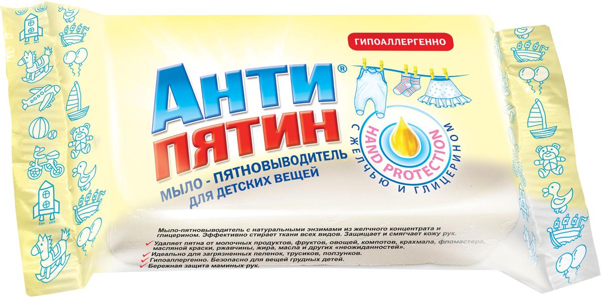 """Мыло-пятновыводитель для детских вещей """"Антипятин"""", с желчью и глицерином, 90 г"""