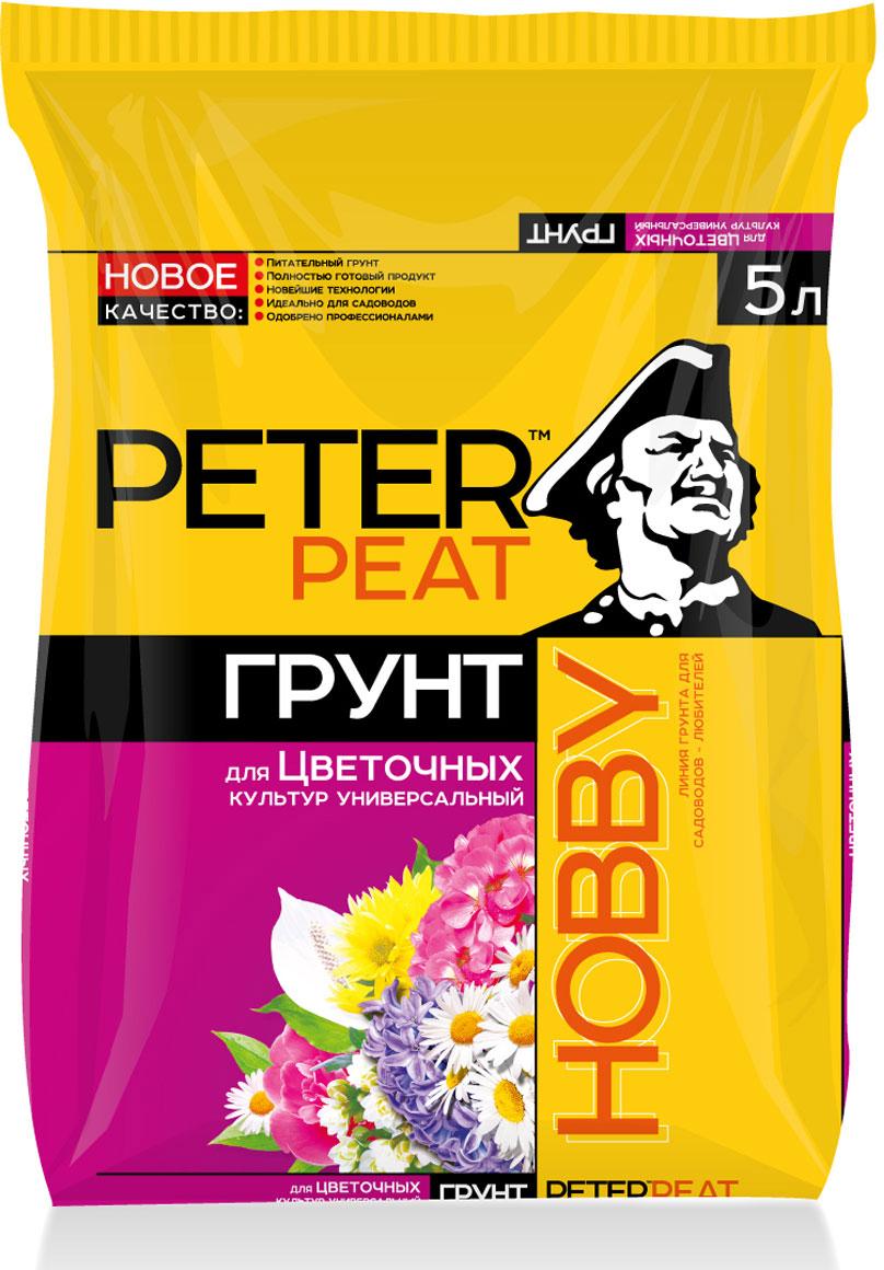 Грунт Peter Peat Универсальный для цветочных культур, 5 л грунт кроющий axton 1 л