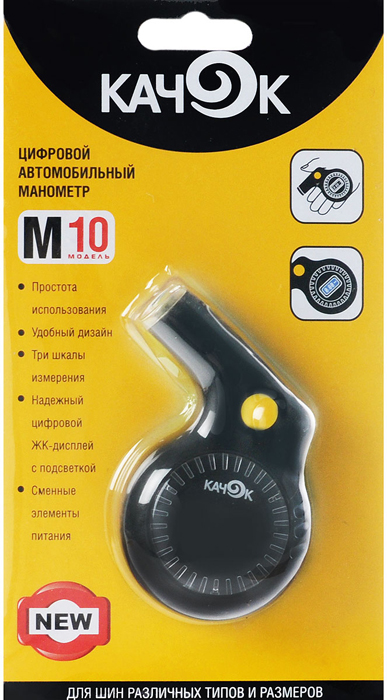 Манометр шинный Качок M10