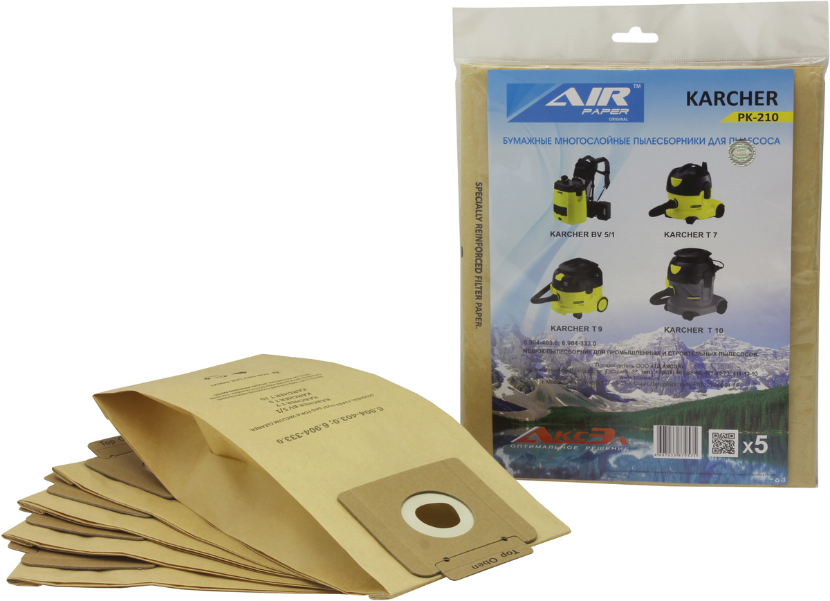 AIR Paper РК-210/5 пылесборники для пылесоса KARCHER, 5 шт пылесборники maxx047 для промышленных пылесосов 5 шт