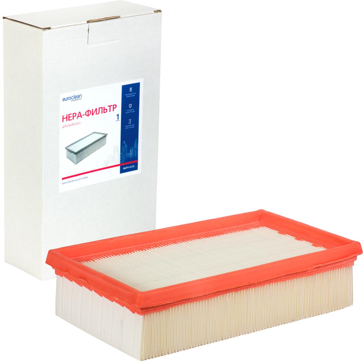 Euroclean BGPM-35/55 фильтр складчатый для пылесоса BOSCH (аналог 2 607 432 033) цена
