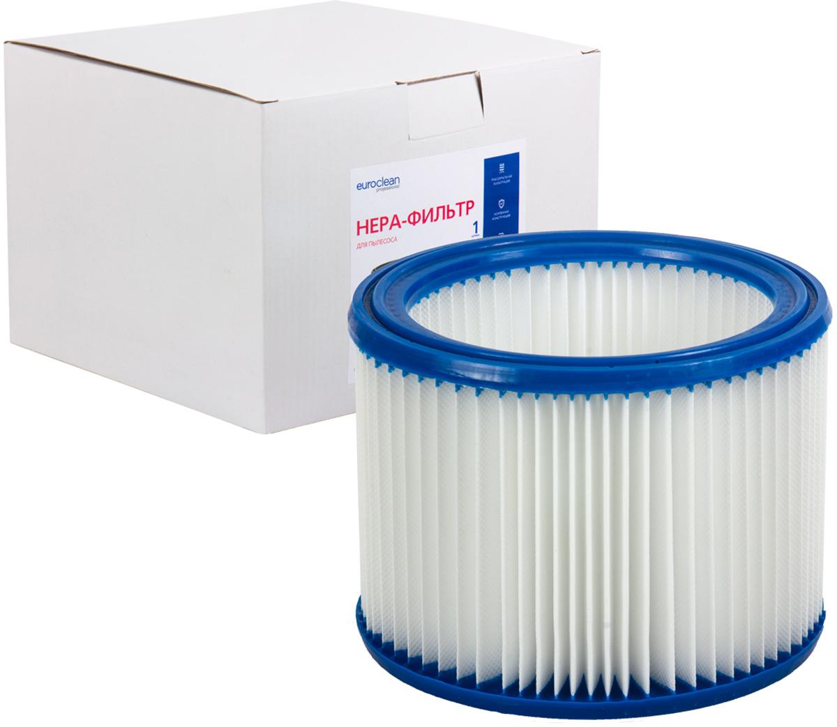 Euroclean BGSM-15 фильтр складчатый для пылесоса BOSCH (аналог 2 607 432 024) euroclean bgpm 35 55 фильтр складчатый для пылесоса bosch аналог 2 607 432 033