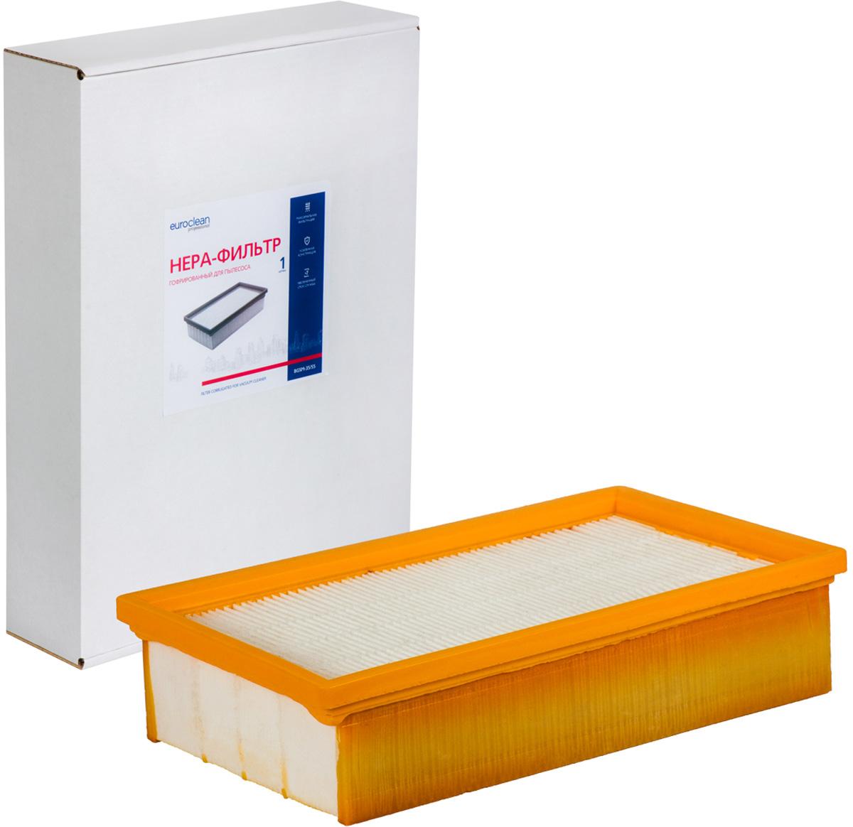 Euroclean BGSM-35/55 фильтр складчатый для пылесоса BOSCH (аналог 2 607 432 034) euroclean bgpm 35 55 фильтр складчатый для пылесоса bosch аналог 2 607 432 033