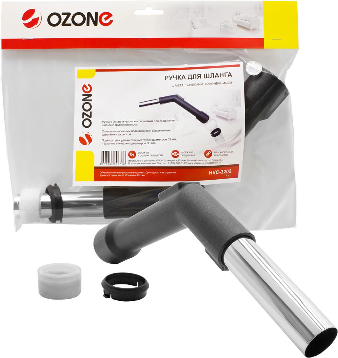 Ozone HVC-3202 ручка для шланга пылесоса с металлическим наконечником