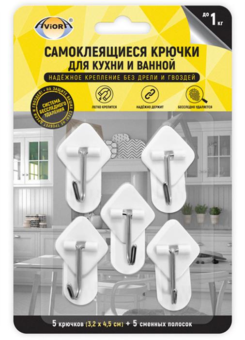 Крючок для кухни и ванной Aviora, самоклеящийся, универсальный, 3,2 х 4,5 см, 5 шт кафель для ванной ф ка новогрес energy