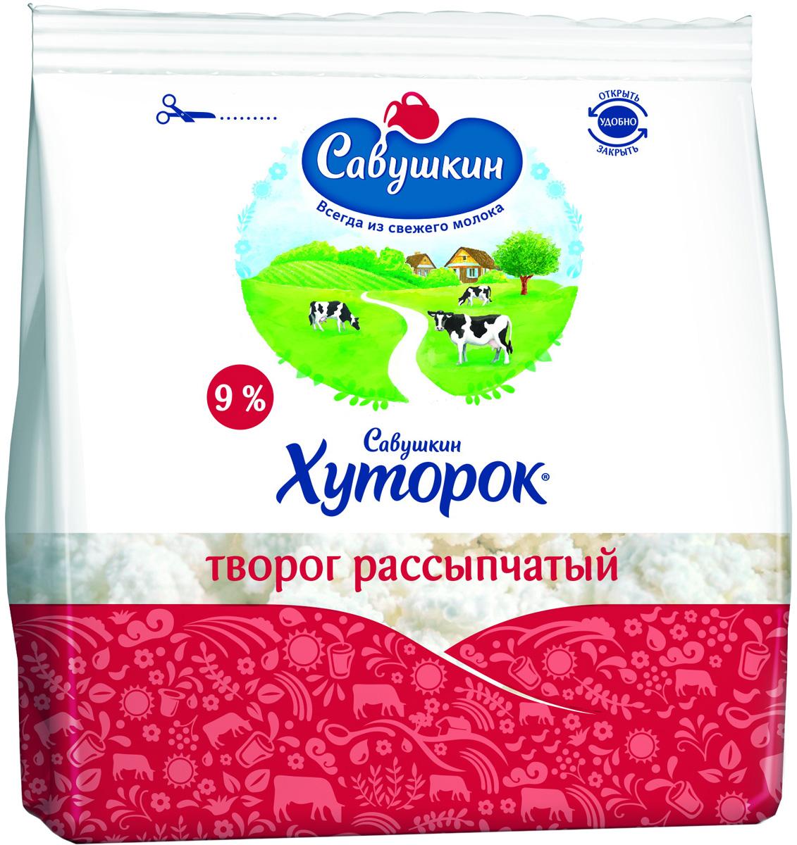 Савушкин Творог Рассыпчатый 9%, 350 г