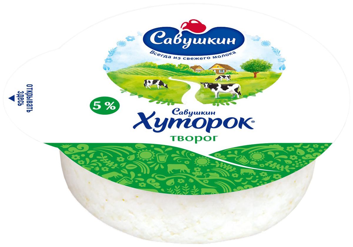 Савушкин Хуторок Творог 5%, 300 г цены