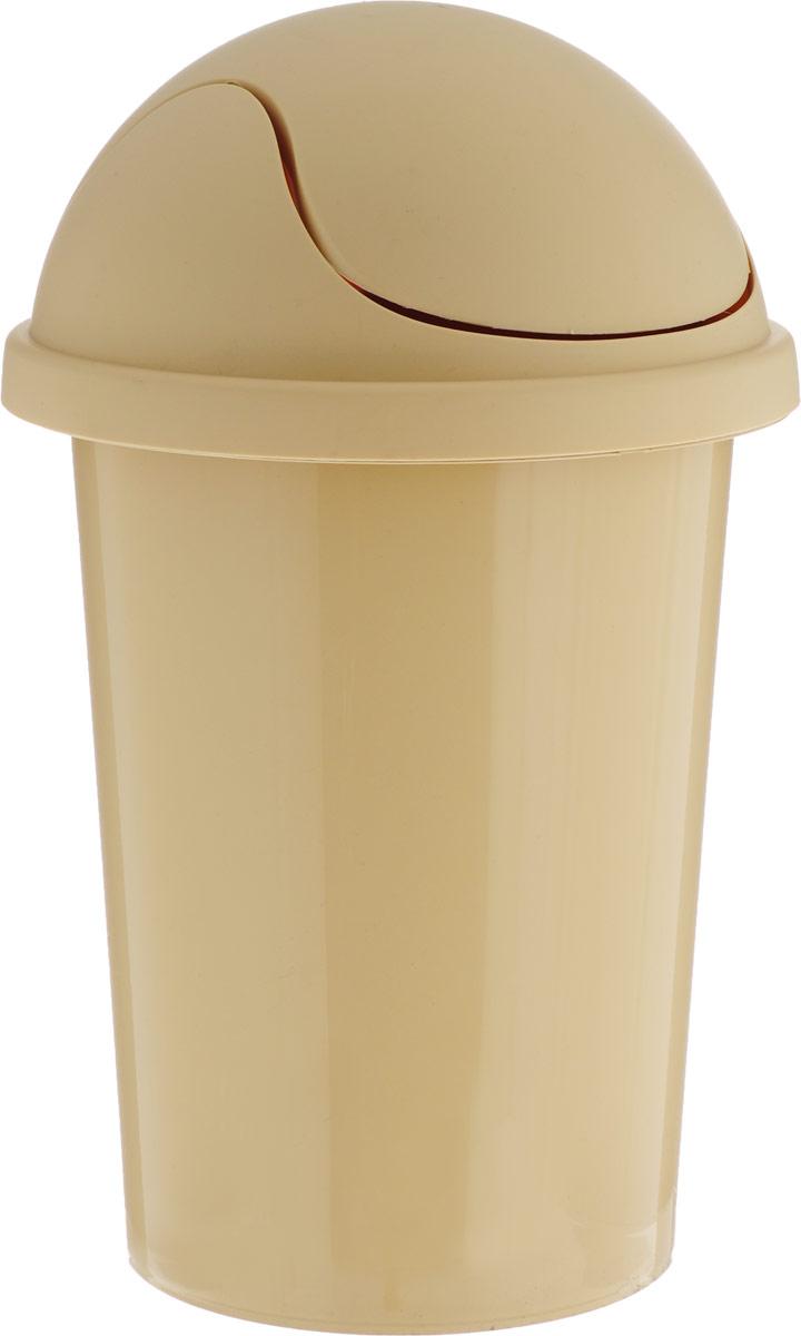 цена Контейнер для мусора