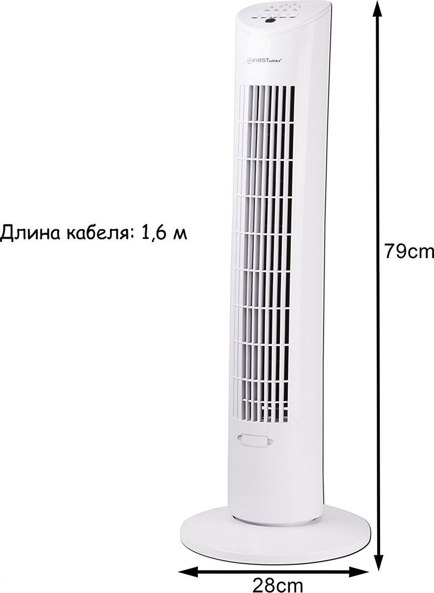 Напольный вентилятор First FA-5560-1, белый First