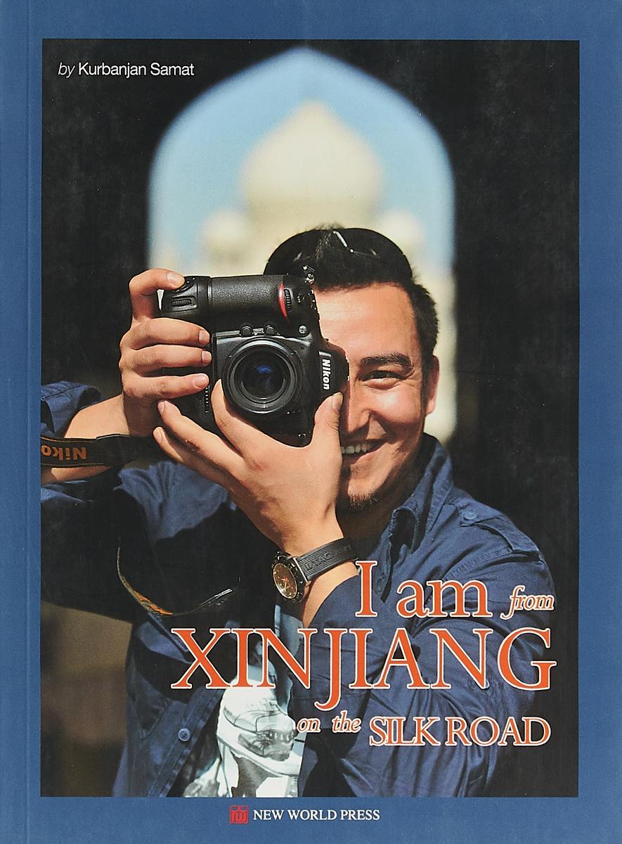 Kurbanjan Samat I  from Xinjiang on the silk rosd