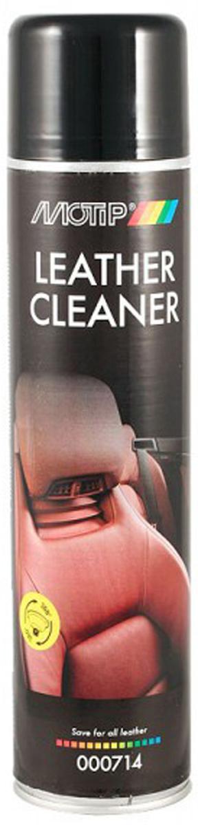 Очиститель кожи Motip Black Line, для салона автомобиля, 600 мл краска для кожи салона автомобиля