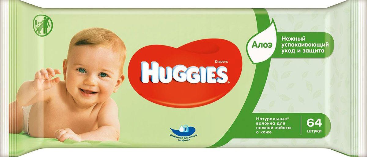 Huggies Влажные салфетки для детей Ultra Comfort 64 шт