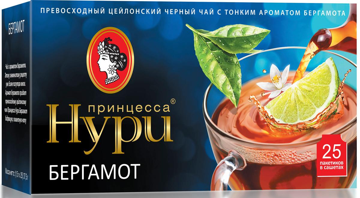 Принцесса Нури Бергамот черный ароматизированный чай в пакетиках, 25 шт чай в пакетиках принцесса нури золото шри ланки черный 100 шт