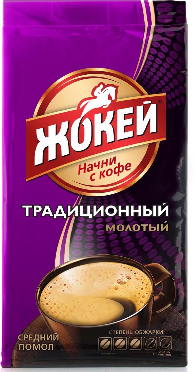 Жокей Традиционный кофе молотый, 450 г